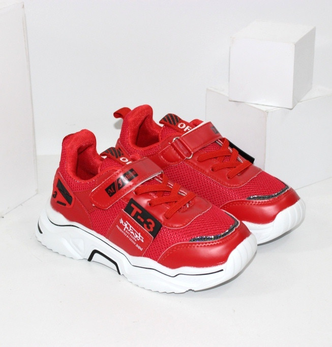 Яскраві дитячі кросівки 31-36