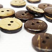 10 шт. - Кокосовые пуговицы Ø-13мм из натуральных материалов (УМН-660-0011)