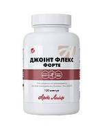 Джоинт флекс форте - полноценное питание суставов (120 капсул) Оказывает общеукрепляющее действие на организм.