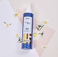 Несмываемый крем-спрей для волос 15 в 1 Ollin Professional Perfect Hair, 250 мл