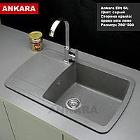 Кухонная мойка из искусственного камня Ankara Elit GL