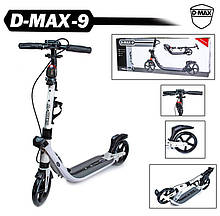 Двухколесный самокат Scale Sports. D-Max-9. White. Ручной тормоз!