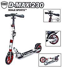Двухколесный самокат Scale Sports. D-Max -230. White. Дисковый тормоз!