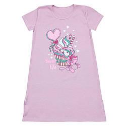 Стильная ночная сорочка для девочки Пироженое