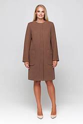 Пальто женское демисезонное шерстяное Лиди | 50, 52, 54, 56 размеры