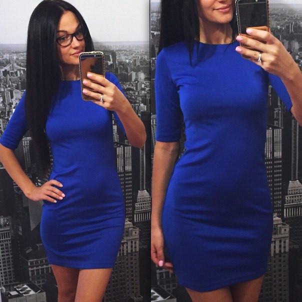 638ce44093c Купить Трикотажное платье в офис в Николаеве от компании