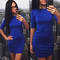 Трикотажное платье в офис
