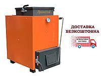Шахтный котел отопительный Прометей ЛЮКС - 12 кВт. Длительного горения!