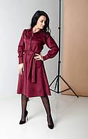 Красивое модное замшевое платье длины миди, интересное женское однотонное платье с длинным рукавом.