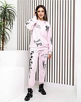 Стильный женский спортивный костюм нежно розовый