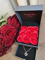 """Подарочный набор роз из мыла с Кулоном Сердце с гравировкой фразы """"Я Люблю Тебя"""""""