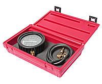 Тестер вакуумного и топливного насосов профессиональный JTC 1622