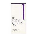 Коллагеновая сыворотка для упругости кожи MIZON Original Skin Energy Collagen 100 Ampoule, 30 мл, фото 5