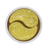 Гідрогелеві патчі з колагеном і золотом BEAUUGREEN Collagen & Gold Hydrogel Eye Patch, 60 шт, фото 5