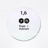 Утонченная компьютерная Немецкая марочная линза Rupp + Hubrach 1,6 Nanoperl S UV Blue