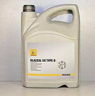 Антифриз -21* (5 Liter ) - Renault (Оригинал) - 7711428130