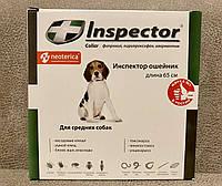 Нашийник Інспектор (Inspector) для середніх собак, 65 см