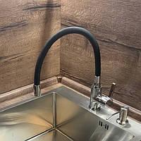 Смеситель для кухни Germece CS8519-2 черный гибкий излив