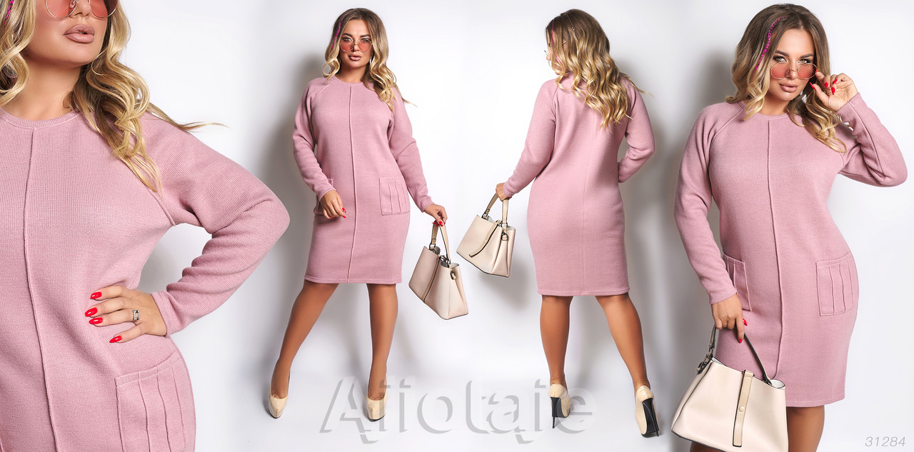 Теплое женское платье батал р.48-56  Ajiotaje XL