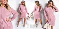 Теплое женское платье батал р.48-56  Ajiotaje XL, фото 1