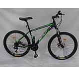 Велосипед Azimut Aqua Skilful FRD 26 х 17, фото 2