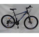 Велосипед Azimut Аква Skilful FRD 26 х 17, фото 3