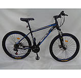 Велосипед Azimut Aqua Skilful FRD 26 х 17, фото 3