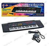 Пианино SK-3738 с микрофоном, запись, 37 клавиш.
