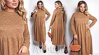 Тепле жіноче плаття батал р. 48-58 Ajiotaje XL, фото 1