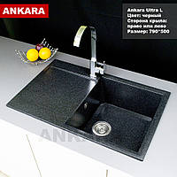 Кухонная мойка для кухни Анкара Ultra L