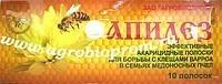 Внимание пчеловодам, глобальное потепление