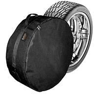 Сумка чехол запасного колеса R15-17 Beltex L ткань (69*23) черная