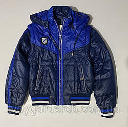 Куртка детская демисезонная съёмные рукава . (5-6-7 лет)