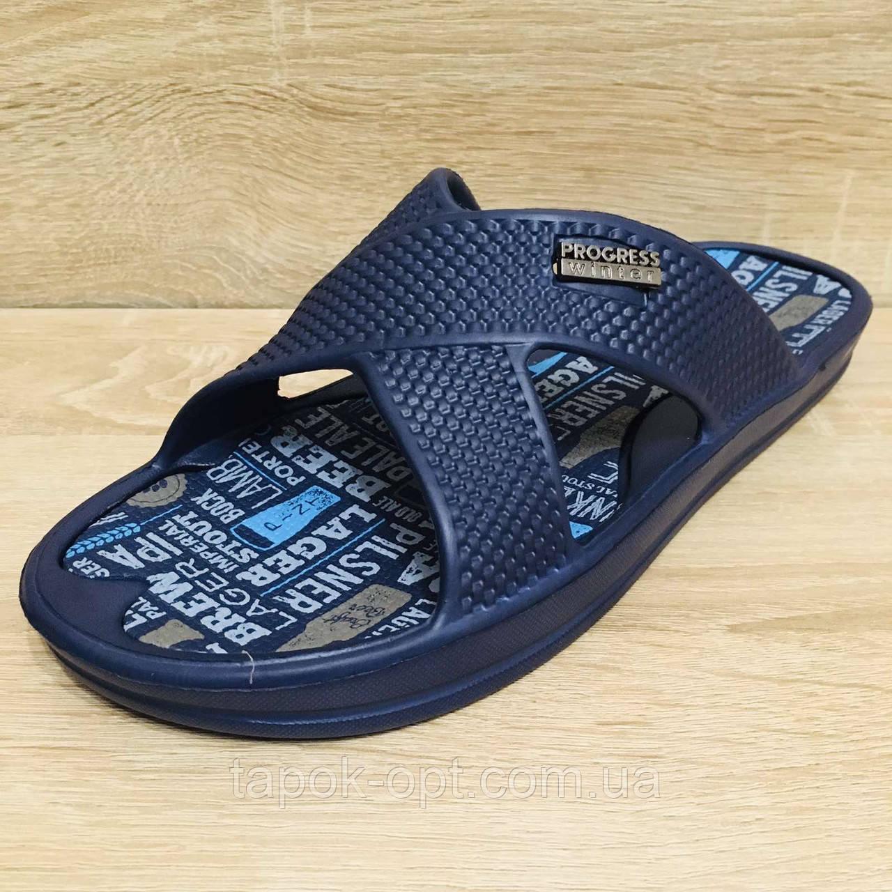 Пляжне взуття чоловіча Прогрес