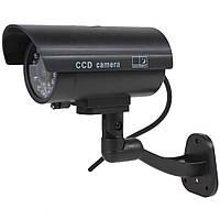 Муляж камеры видеонаблюдения Waterproof Outdoor Dummy Camera с красным светодиодом