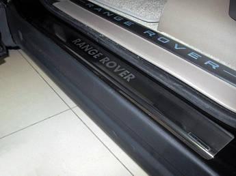 Накладки на пороги Натанико премиум (4 шт, нерж.) Range Rover III L322 2002-2012 гг.