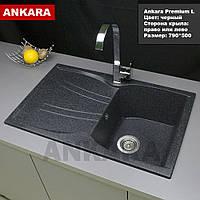 Кухонная мойка из искусственного камня Ankara Premium L