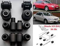Сайлентблок Mazda 323(BA) к-кт 12шт ЗАДНЯЯ ПОДВЕСКА