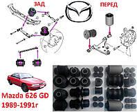 Сайлентблок Mazda 626 GD комплект 12шт; задняя подвеска 87-91г