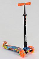 Самокат триколісний дитячий Maxi Best Scooter А 24645 /779-1389 колеса світяться, фото 1