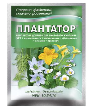 Добриво Плантатор 10-54-10 (25 г), Кішонський