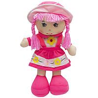 Мягкая игрушка кукла с вышитым лицом, 36 см, розовое платье (860777)
