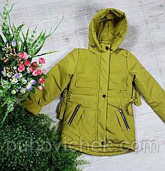 Демисезонные куртки для девочек детские размер 134-152