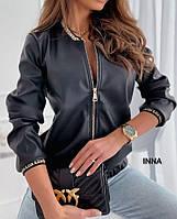 Женская ветровка бомбер эко кожа , чёрная весенняя кожаная ветровка на молнии стильная весенняя курточка