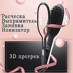 Гребінець випрямляч плойка Wi-Silk 3D. Прасочка для волосся іонізатор. Гребінець іонізатор для волосся