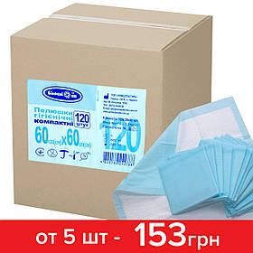 Пеленки гигиенические Білосніжка 60х60 см (30 шт)