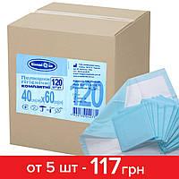 Пеленки гигиенические Білосніжка 40х60 см (30 шт)