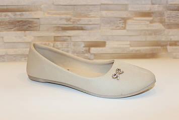 Балетки туфли женские бежевые Т1231