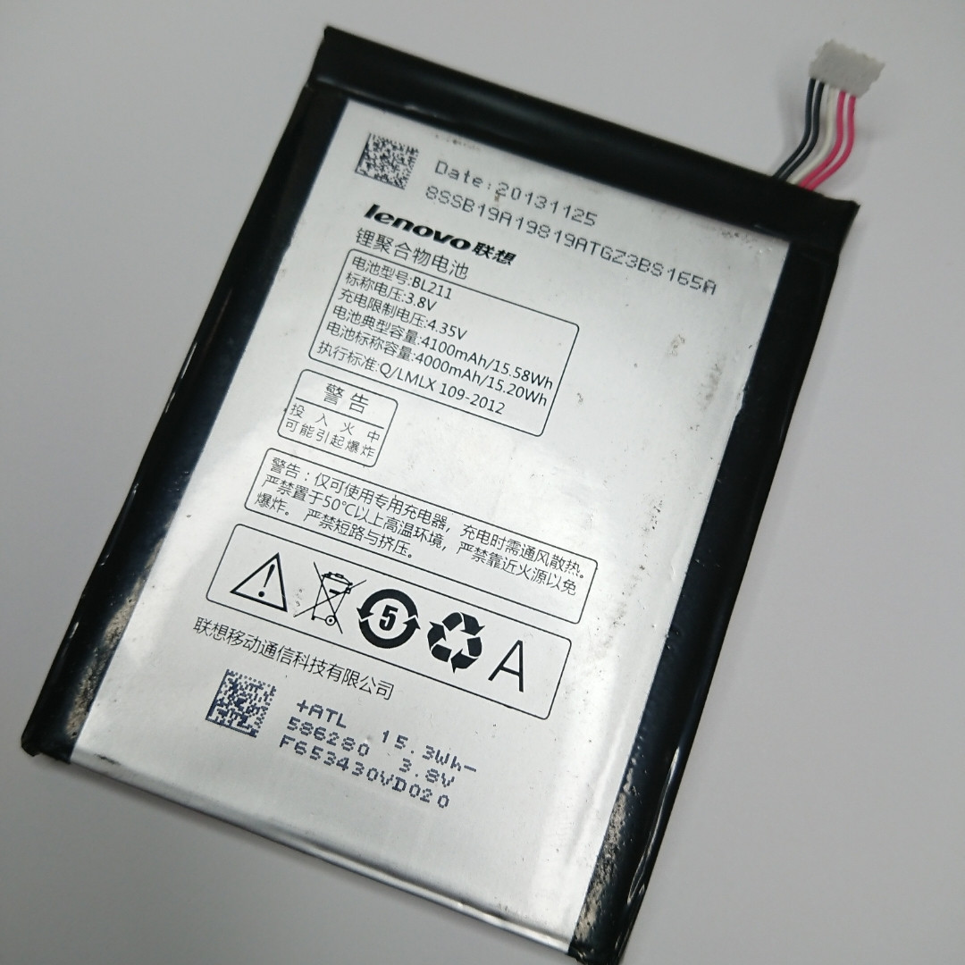 Акумулятор Lenovo P780 IdeaPhone / BL211 (4100 mAh) оригінал б.у