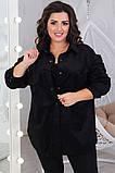Женская кашемировая куртка рубашка батал розовая черная, фото 3